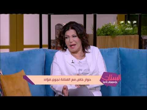 """فنانة مصرية تكشف عدد أزواجها: """"ياريت كان في وقت كانوا يبقوا 20"""""""