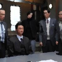 緊急取調室 第4話「挑発する男」あらすじ&ネタバレ 神保悟志&泉谷しげるゲスト出演
