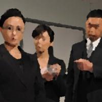 警視庁・捜査一課長2 第1話あらすじ&ネタバレ 渡辺えり&高橋ひとみゲスト出演
