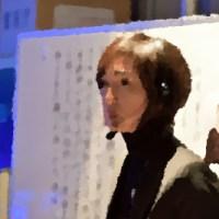 緊急取調室2 第2話あらすじ&ネタバレ 福士誠治&村田雄浩ゲスト出演