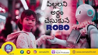 Artificial Intelligence tool For Kids | Human Interest stories |???? ?????? | E Fm
