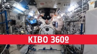 Kibo | Space Station 360 (in French with English subtitles available)