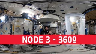 Node 3 | Space Station 360 (in French with English subtitles available)