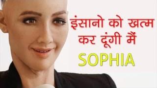 बहुत जल्द खत्म हो जाएगा इंसानों का वजूद | Will Artificial Intelligence destroy Humanity in Hindi