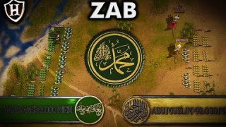 Battle of Zab, 750 AD ⚔️ Rise of the Abbasids