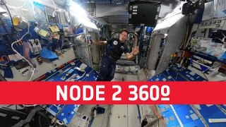 Node 2 | Space Station 360 (in French with English subtitles available)