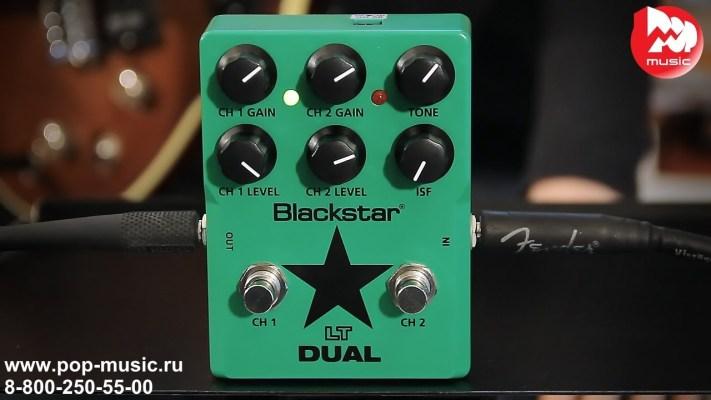 Gear: Blackstar LT dual channel review by pop-music.ru