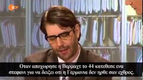 Ich bin Grieche – German TV (ZDF) – Τρόικα στην Ταβέρνα (greek subs)