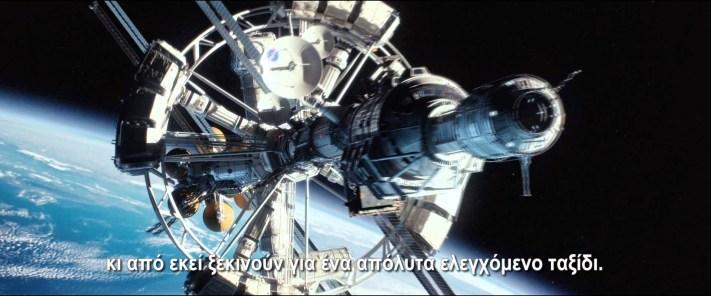 Neil deGrasse Tyson: «Η Διάσωση – Η μεγάλη μας περιπέτεια στον Άρη» (Greek subs)