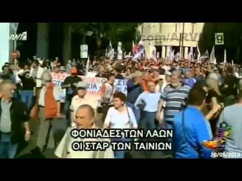 ΡΑΔΙΟ ΑΡΒΥΛΑ – Αντιδράσεις του Π.Α.ΜΕ για την Αντζελίνα Τζολί  / 20-05-2013