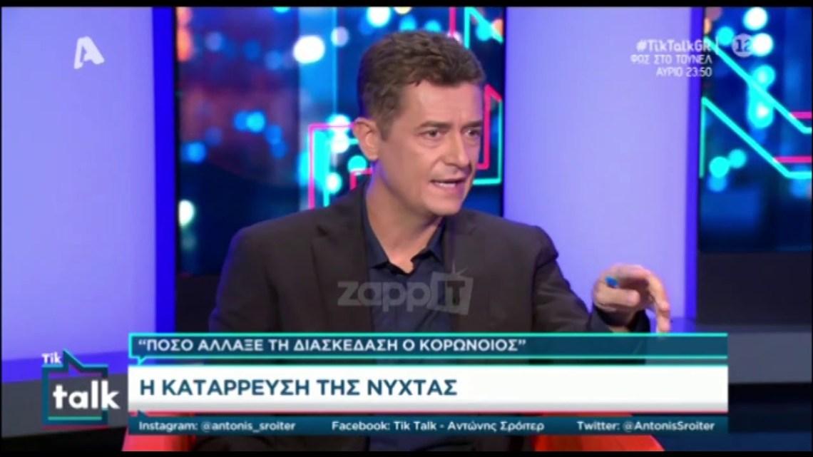 """Νίκος Κουρκούλης: """"Είναι η χειρότερη επαγγελματική περίοδος της ζωής μου"""""""