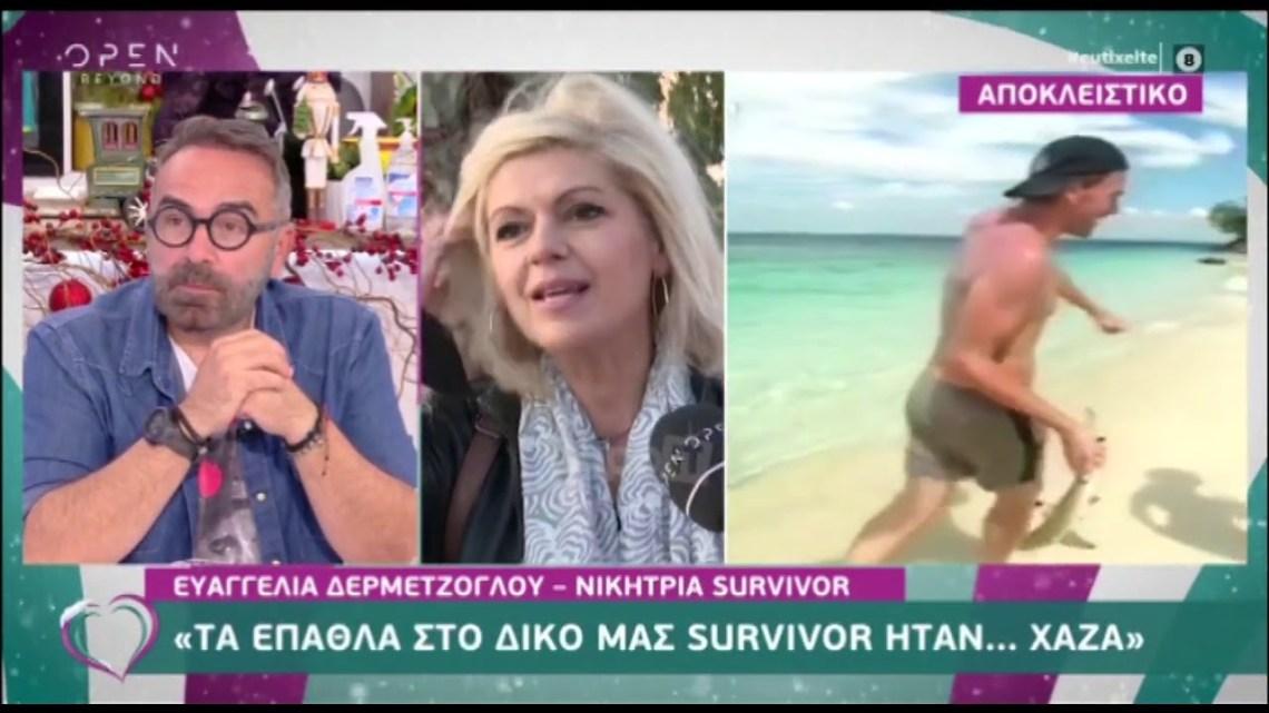 """Ευαγγελία Δερμετζόγλου: """"Μετά το Survivor ήμουν δύο χρόνια στους γιατρούς"""""""