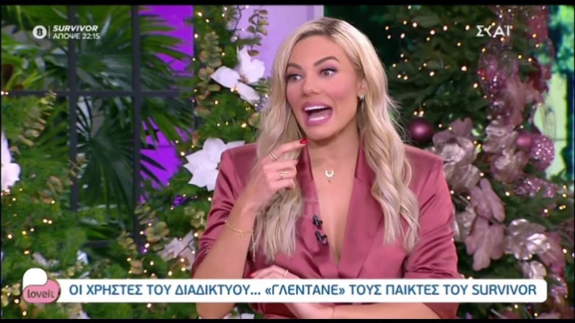 Η Ιωάννα Μαλέσκου σε μια λιτή φράση για τον Δημήτρη Ουγγαρέζο
