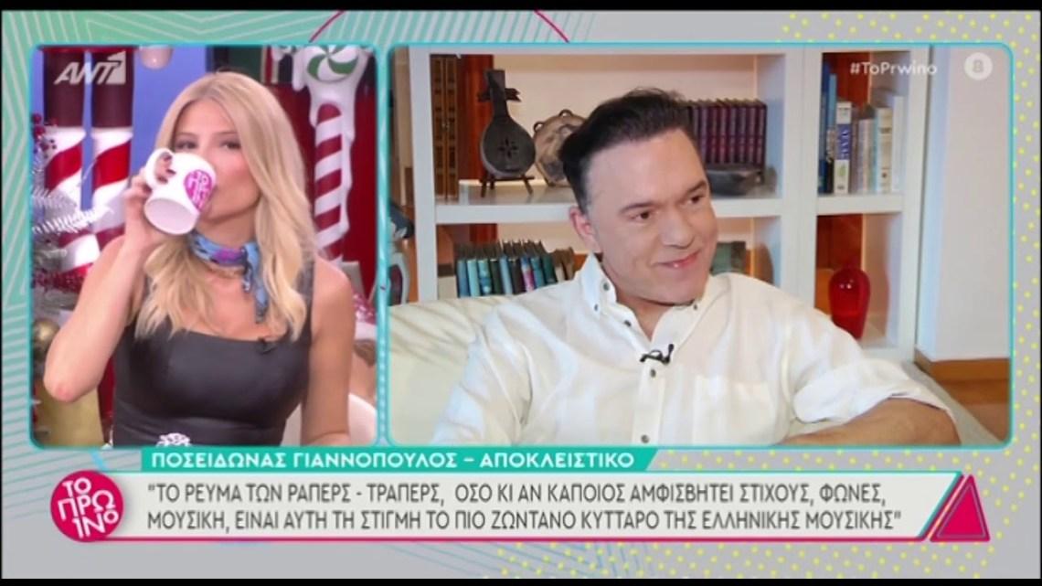 """Ποσειδώνας Γιαννόπουλος: """"Ζόζεφιν δεν θα έπαιζα με τίποτα στην εκπομπή, δεν την θεωρώ τραγουδίστρια"""""""