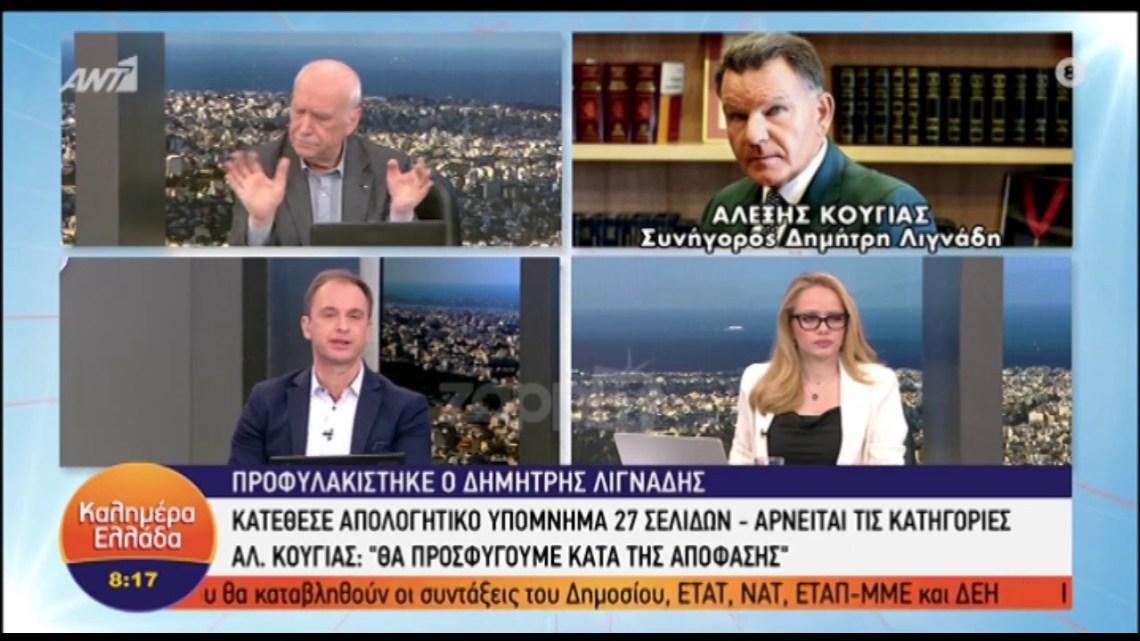 Ο Αλέξης Κούγιας έκλεισε πάλι το τηλέφωνο – Έξω φρενών ο Γιώργος Παπαδάκης