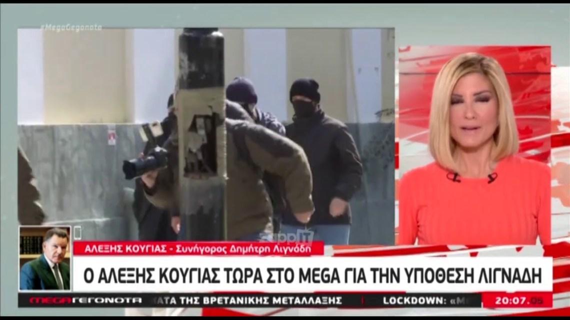 Ο Αλέξης Κούγιας μιλάει στα MEGA Γεγονότα για την υπόθεση Λιγνάδη