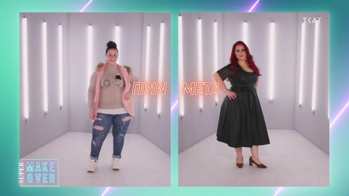 Super Makeover | Αγνώριστες οι δίδυμες Μέρσυ και Μαρία | 3/2/2021
