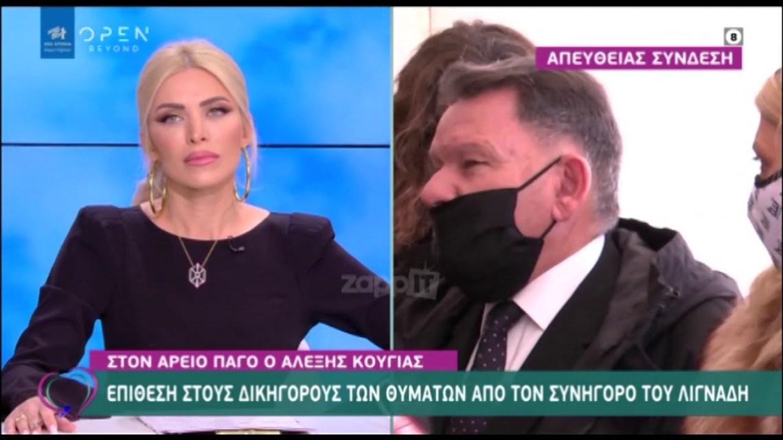 """Αλέξης Κούγιας: """"Ποιος είναι ο Γιώργος Καπουτζίδης για να ασχοληθώ;"""""""