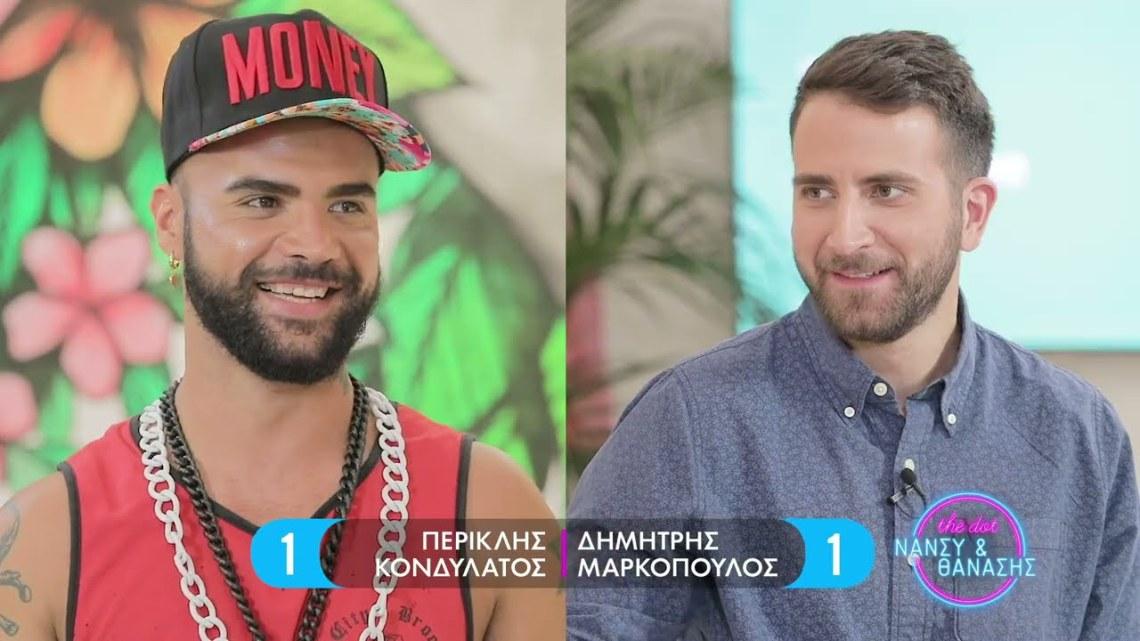 Περικλής Κονδυλάτος – Δημήτρης Μακρόπουλος: Πόσο καλά γνωρίζουν το Survivor…;   Dot.