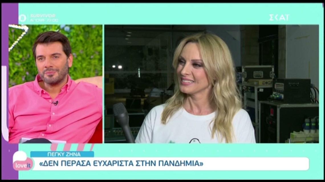 """Πέγκυ Ζήνα: """"Δεν θα μου άρεσε καθόλου να ασχοληθεί η κόρη μου με το τραγούδι"""""""