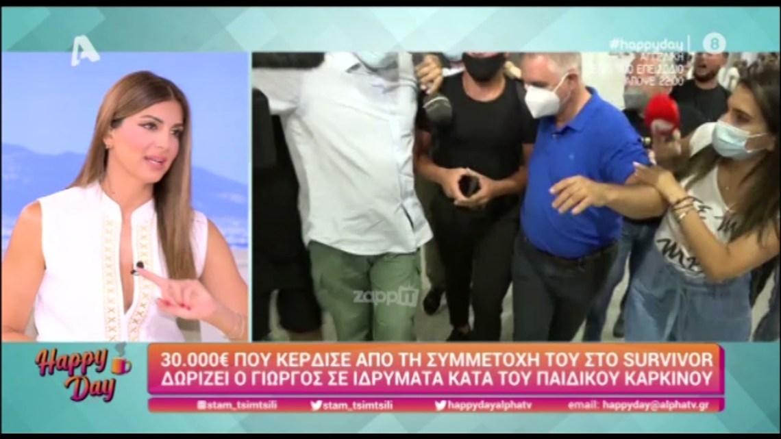 Γιώργος Ασημακόπουλος: Σε αυτά τα ιδρύματα θα διαθέσει το ποσό του Survivor