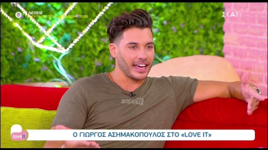 """Γιώργος Ασημακόπουλος: """"Ζητώ δημόσια συγγνώμη από τον Τριαντάφυλλο"""""""