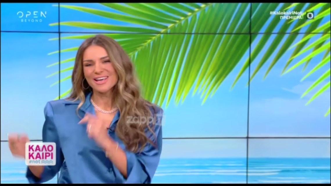 """Η Ελένη Τσολάκη έκανε πρεμιέρα με το """"Καλοκαίρι not"""""""