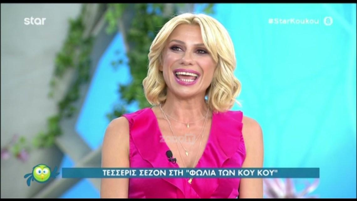 Η Κατερίνα Καραβάτου είπε αντίο στο τηλεοπτικό κοινό