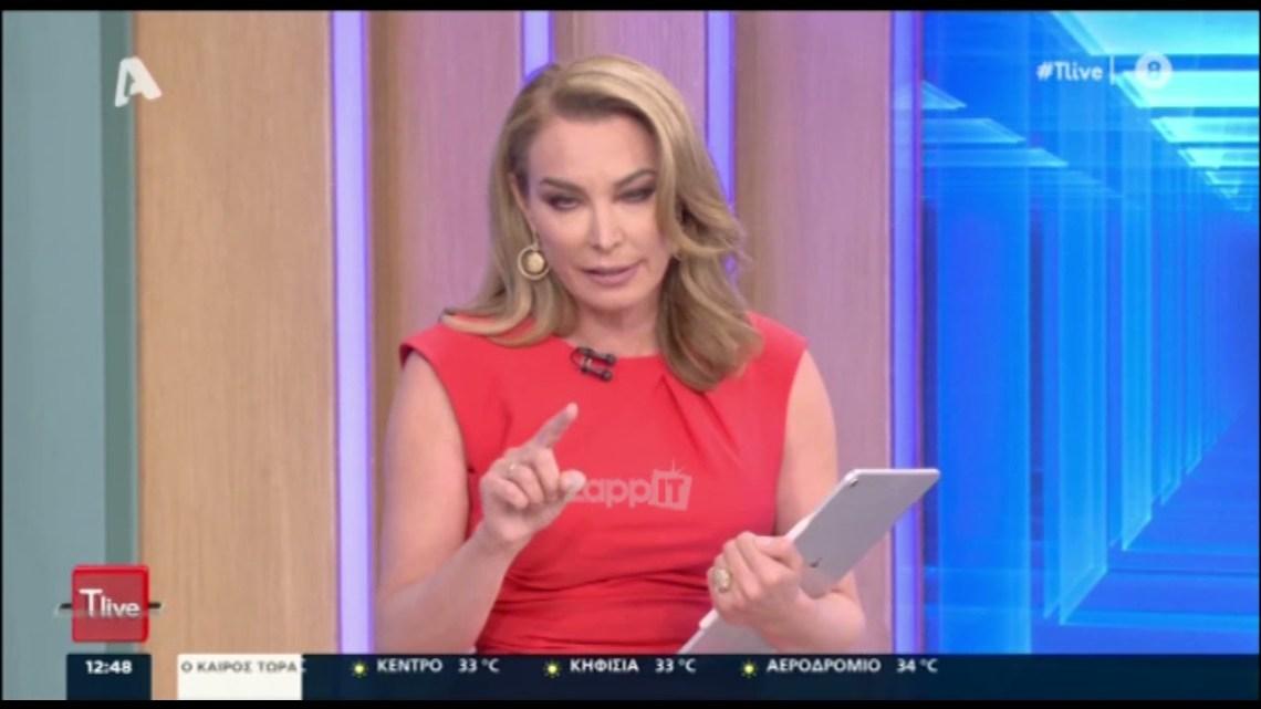 Η Τατιάνα Στεφανίδου αποχαιρέτησε τους τηλεθεατές για τη φετινή σεζόν