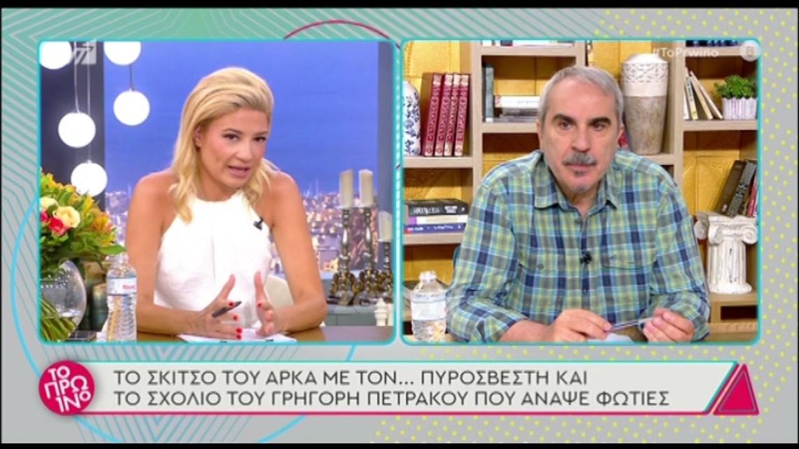 """Κακός χαμός στο Πρωινό για τον Γρηγόρη Πετράκο: """"Ας πάει σε ένα νοσοκομείο να δει τους ανθρώπους"""""""