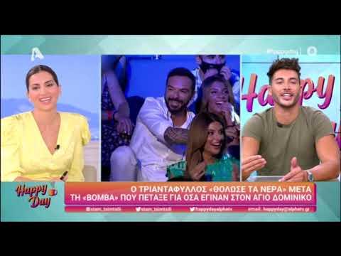 Ο Γιώργος Ασημακόπουλος απαντά για την Ελευθερία και την αμηχανία στον τελικό