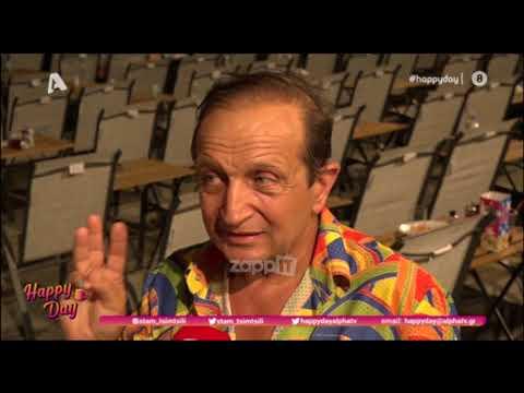 """Σπύρος Μπιμπίλας: """"Έχω πάρει 5.000 ευρώ για ένα γκεστ σε σειρά"""""""