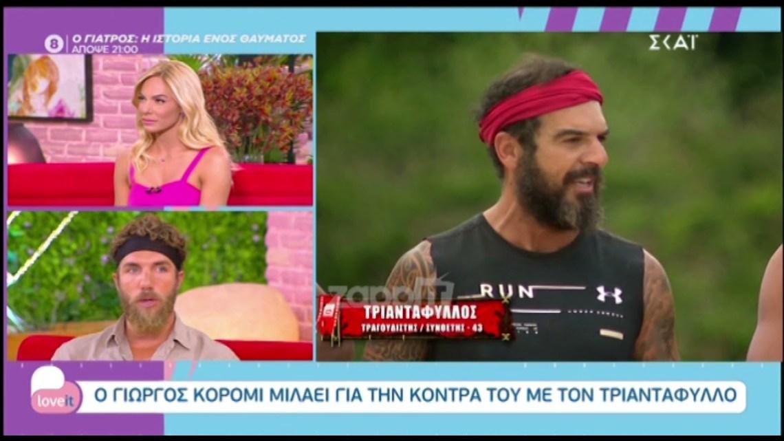 Survivor: Ο Γιώργος Κόρομι απαντά γιατί δεν έδωσε φαγητό στον Τριαντάφυλλο