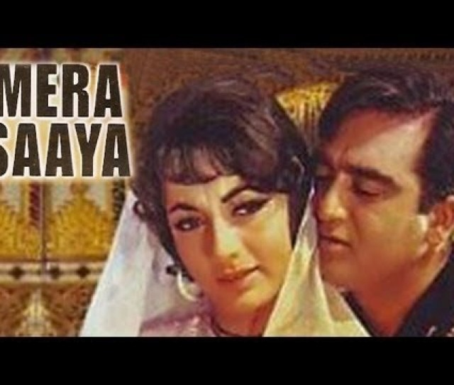 E0 A4 Ae E0 A5 87 E0 A4 B0 E0 A4 Be  E0 A4 B8 E0 A4 Be E0 A4 Af E0 A4 Be__mera Saaya Full Hindi Movie Sadhana Sunil Dutt Classic Movie Box Video Redfox London