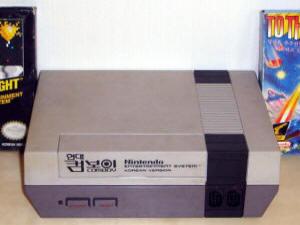 Nintendo Famicom NES Video Game Console Library
