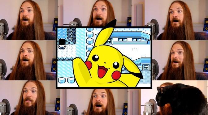 Smooth McGroove Pikachu