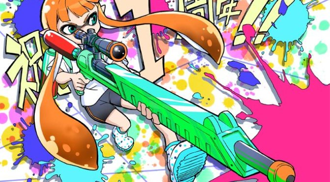 Awesome Fan Art Commemorates Splatoon's First Anniversary