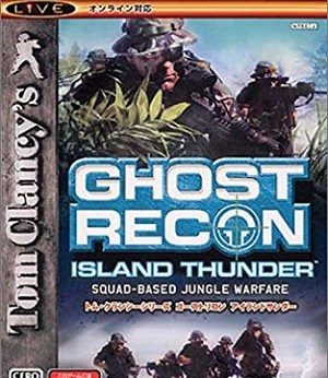 Tom Clancy's Ghost Recon Island Thunder facts