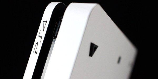 PlayStation 4 Slim Glacier White banner