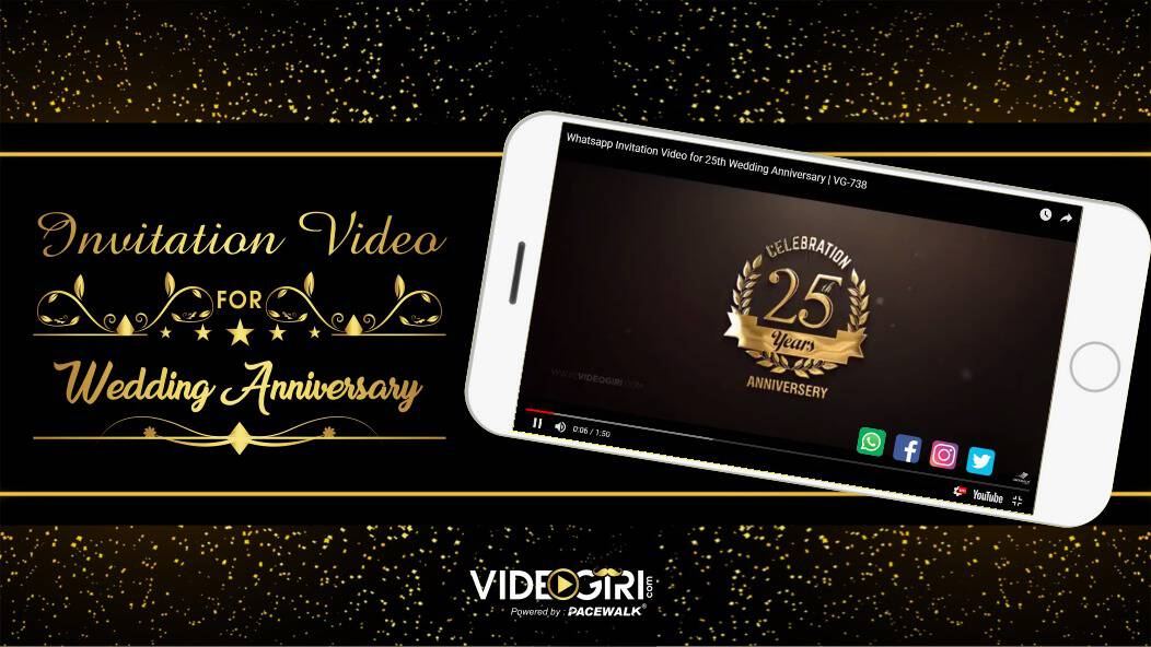 wedding anniversary invitation video