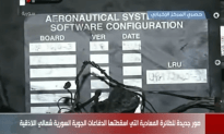 Syria Claims to Have Shot Down a United States Recon Drone