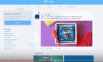 Oreo Announces A Brand New Flavor