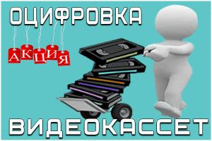 http://videomontager.com/ocifrovka-baner