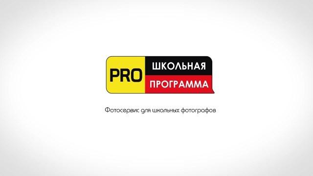 2-D АНИМАЦИЯ ЛОГОТИПА # 66