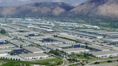 Photo of Nola – Zona Asi: piena operatività alla delibera di Giunta con approvazione progetto su lavori adeguamento