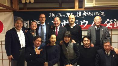 Photo of Cetara – Il Comune al simposio internazionale in Giappone