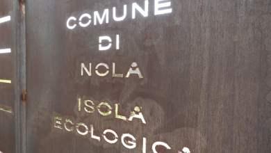 Photo of Nola, Isola ecologica chiusa – Disagi per i cittadini