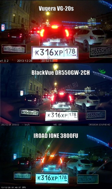 Видеорегистратор Vugera VG-20s, BlackVue DR550GW-2CH, Iroad iOne 3800Fu качество сравнение