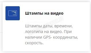 TrendVision Tube - на сайте указанно, что GPS-модуль на устройстве есть, а в устройстве его нет