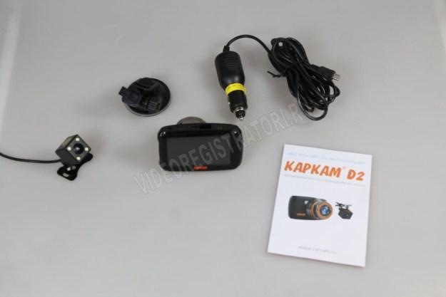 Обзор видеорегистратора КАРКАМ D2. Комплектация